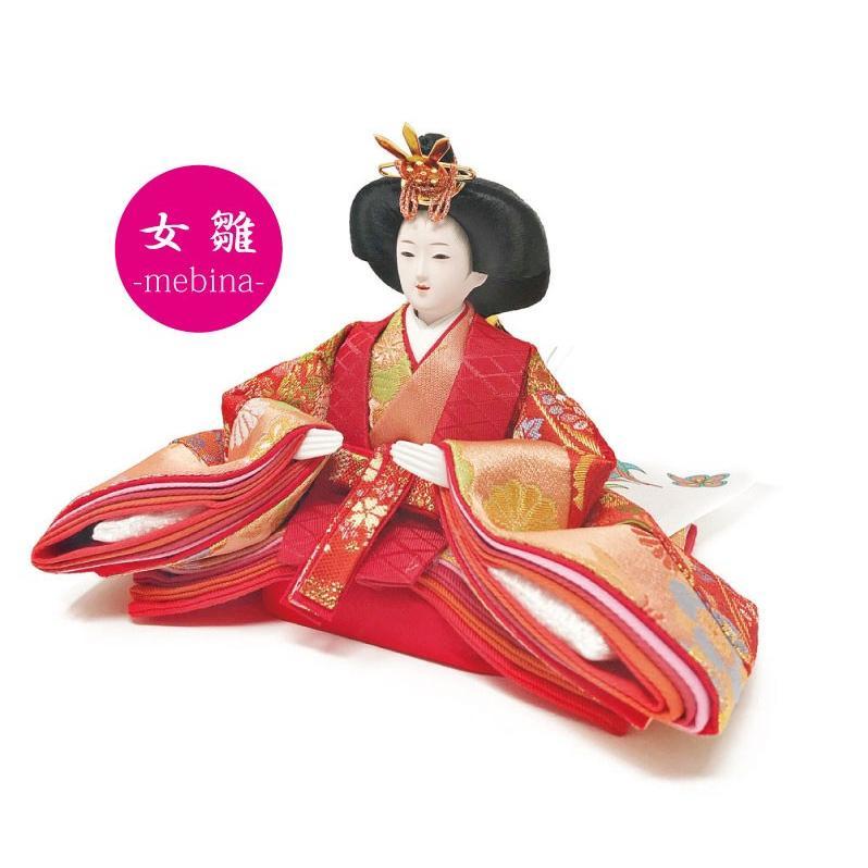 雛人形 ひな人形 コンパクト 小さい 雛 収納飾り 親王飾り【2021年度新作】|ningyohonpo|05