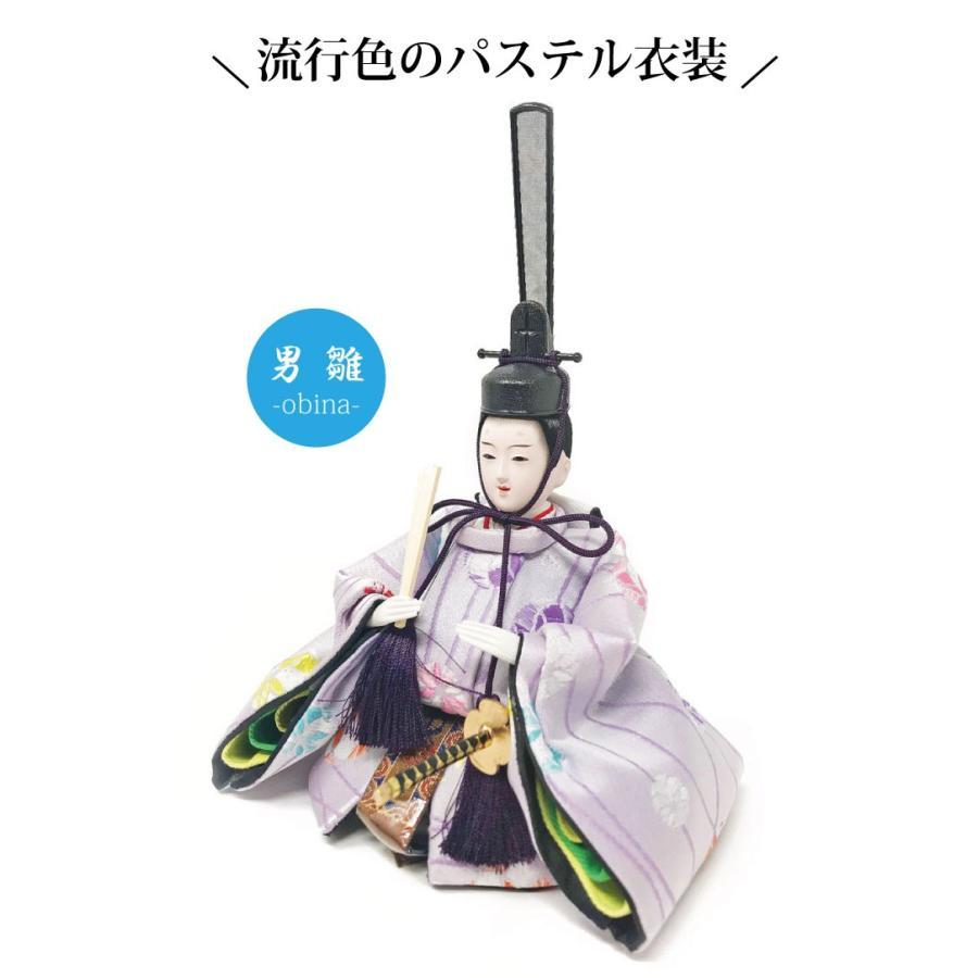 雛人形 ひな人形 コンパクト 小さい 雛 収納飾り 親王飾り【2021年度新作】|ningyohonpo|06