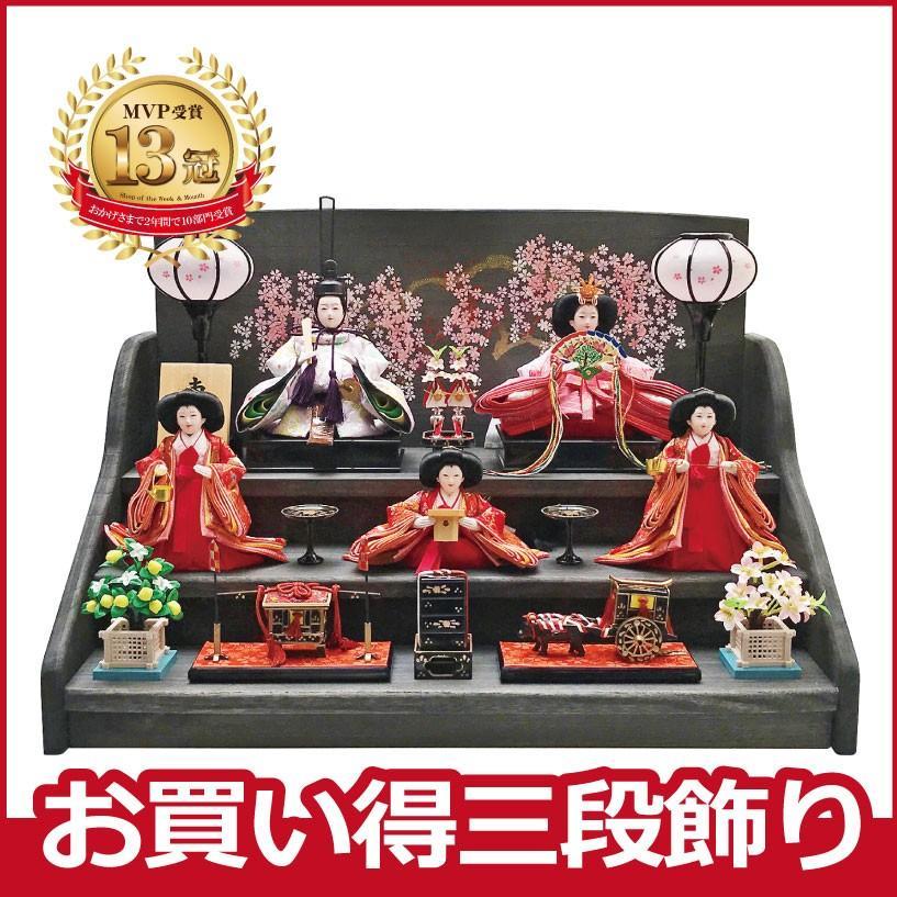 雛人形 ひな人形 焼桐三段飾り|ningyohonpo