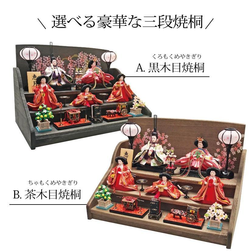 雛人形 ひな人形 焼桐三段飾り|ningyohonpo|02
