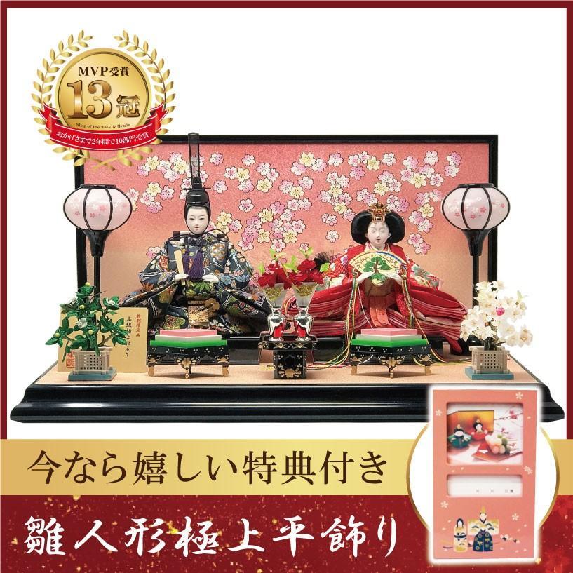 雛人形 ひな人形 コンパクト 小さい 雛 平飾り 親王飾り 【2021年度新作】|ningyohonpo