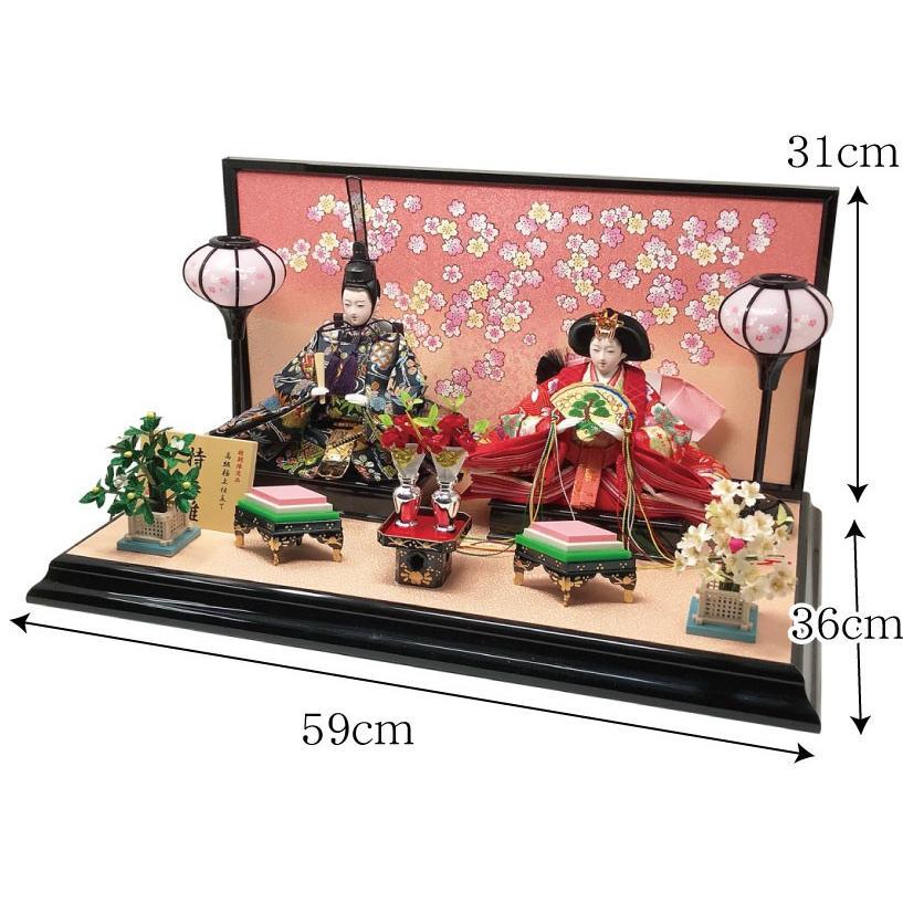 雛人形 ひな人形 コンパクト 小さい 雛 平飾り 親王飾り 【2021年度新作】|ningyohonpo|09