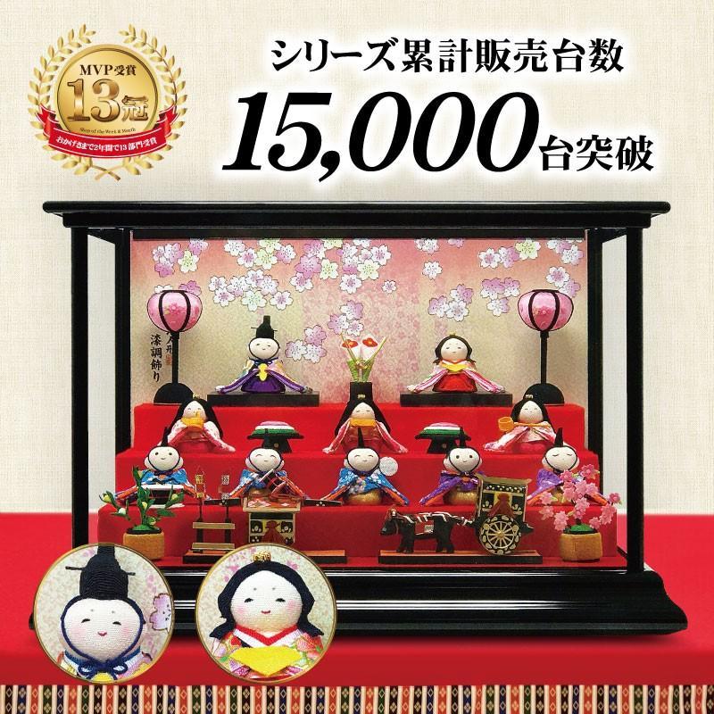 雛人形 リュウコドウ ひな人形 コンパクト ちりめん 10人 十人ケース飾り【2021年度新作】|ningyohonpo