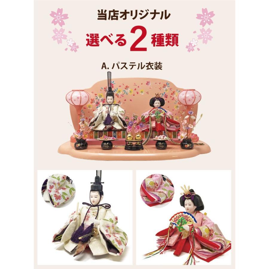 雛人形 ひな人形 ピンク平飾り コンパクト 雛 平飾り 親王飾り|ningyohonpo|02