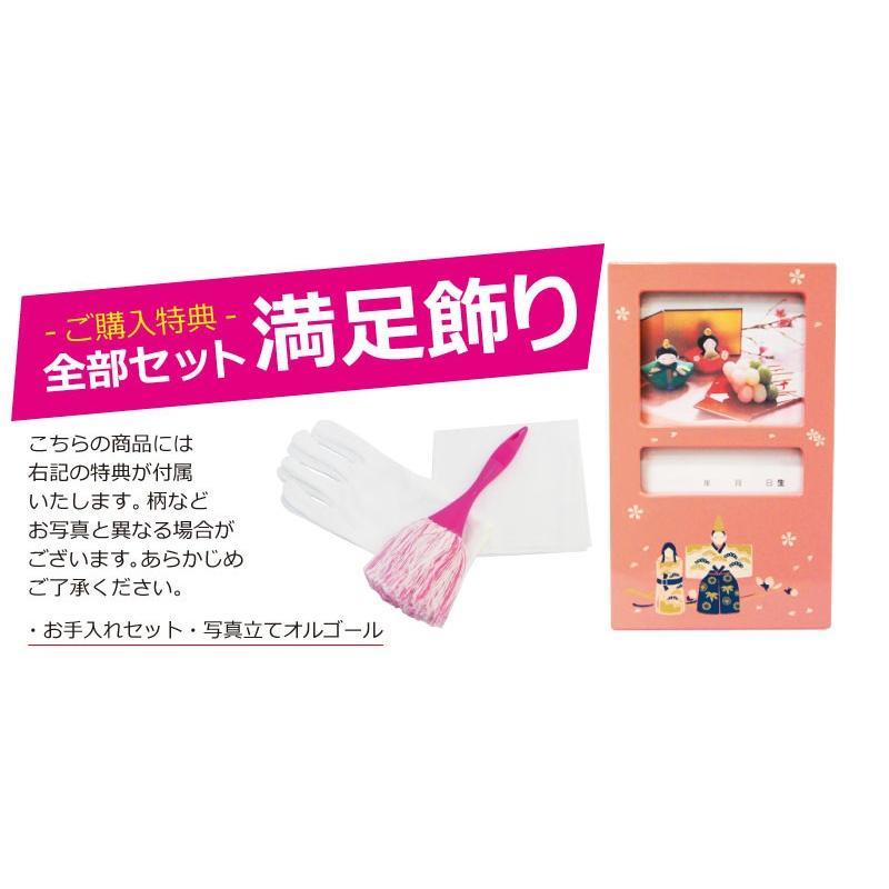雛人形 ひな人形 ピンク平飾り コンパクト 雛 平飾り 親王飾り|ningyohonpo|12