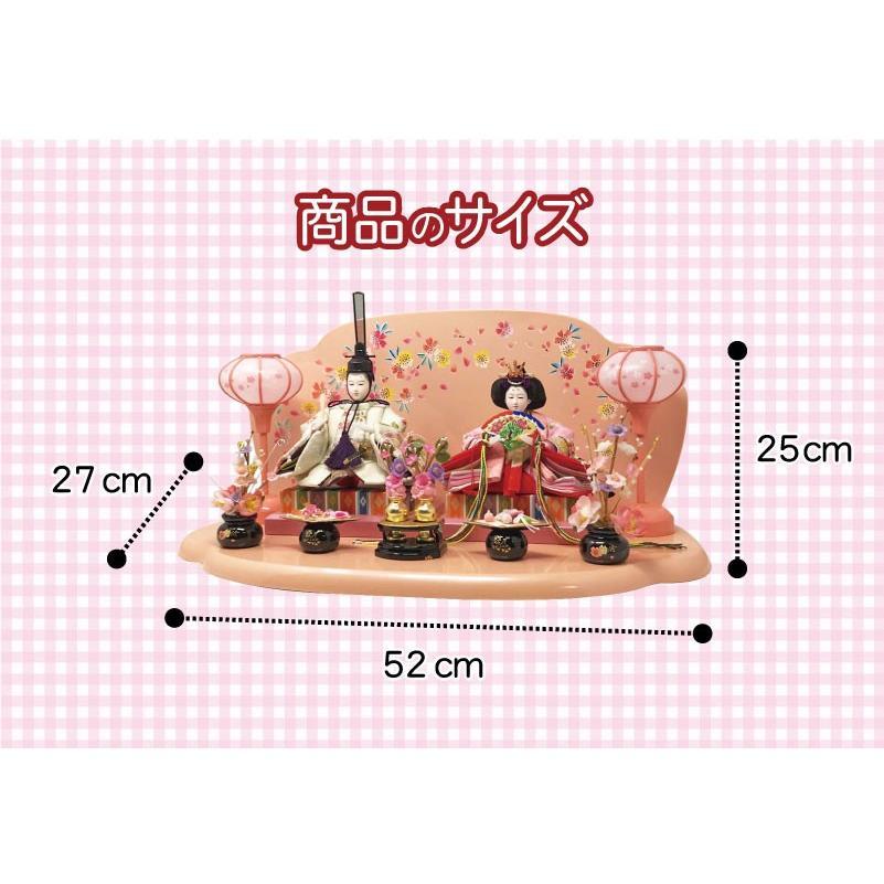 雛人形 ひな人形 ピンク平飾り コンパクト 雛 平飾り 親王飾り|ningyohonpo|13