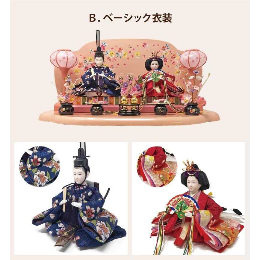 雛人形 ひな人形 ピンク平飾り コンパクト 雛 平飾り 親王飾り|ningyohonpo|03
