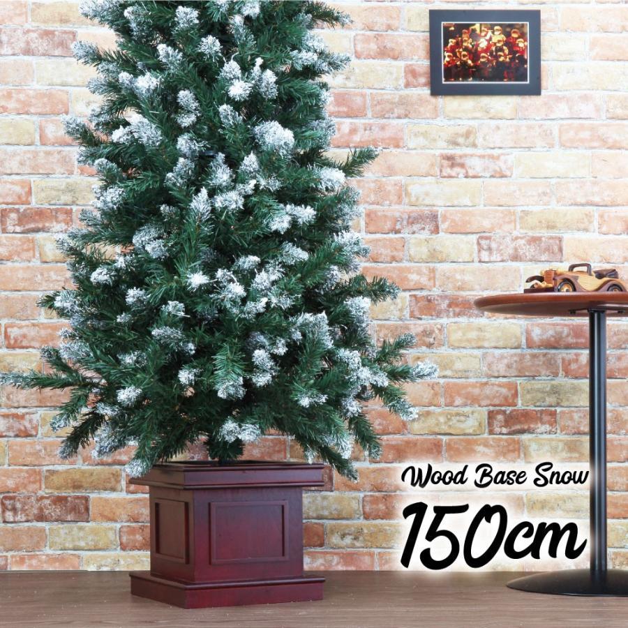 クリスマスツリー 北欧 おしゃれ ウッドベーススノースリムツリー150cm 木製ポットツリー ヌードツリー 大人気 超激安特価 pot