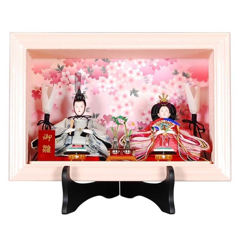 雛人形 親王ケース入り 柳2人額飾り スタンド付きパール桃塗り ピンクのお雛様 sb-9-99 親王ケース飾 親王ケース入