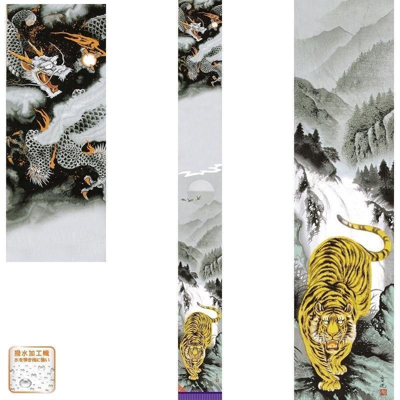[徳永鯉][節句のぼり][龍虎之図幟]極上山水龍虎之図幟セット[9.1m](巾105cm)[ポール別売][150-000]