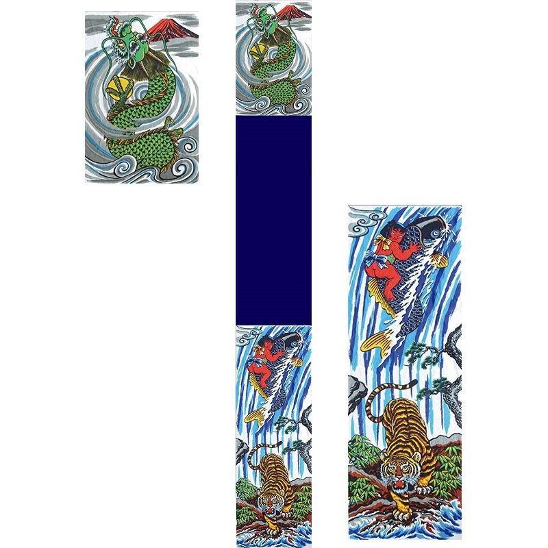 [徳永鯉][節句のぼり][登龍門幟]紺染め友禅出世登龍門幟単品[7.5m](巾90cm)単品[151-392]