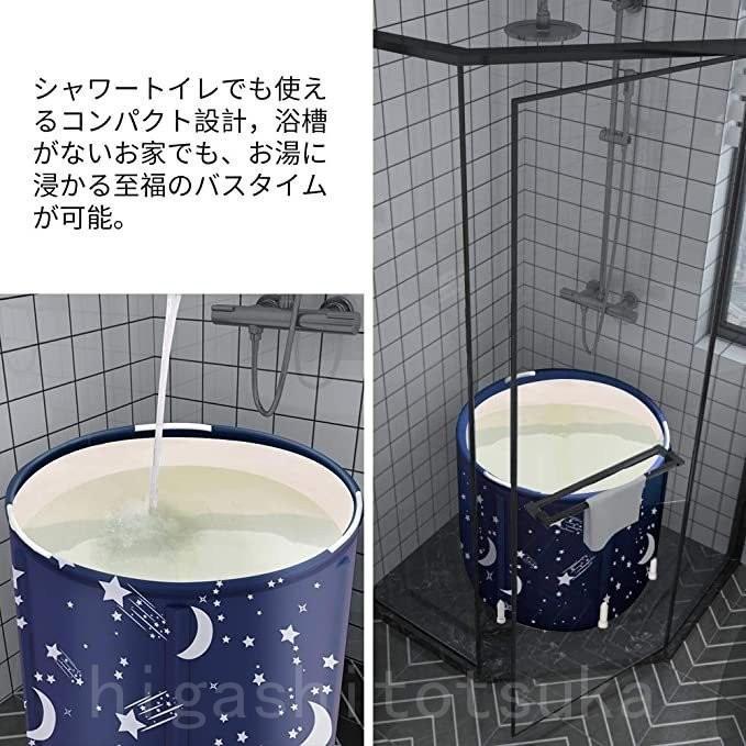ポータブルバスタブ折りたたみ浴槽シャワールーム水風呂プールキャンプ簡易浴槽家庭用浴槽大人子供|ninkinitusyou|06