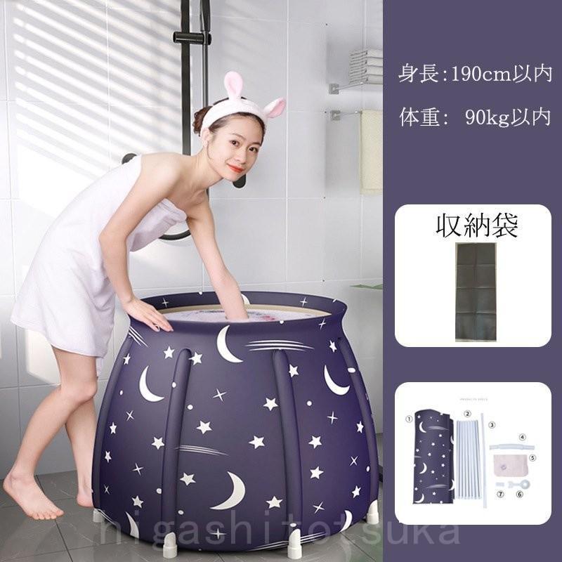 ポータブルバスタブ折りたたみ浴槽シャワールーム水風呂プールキャンプ簡易浴槽家庭用浴槽大人子供 ninkinitusyou