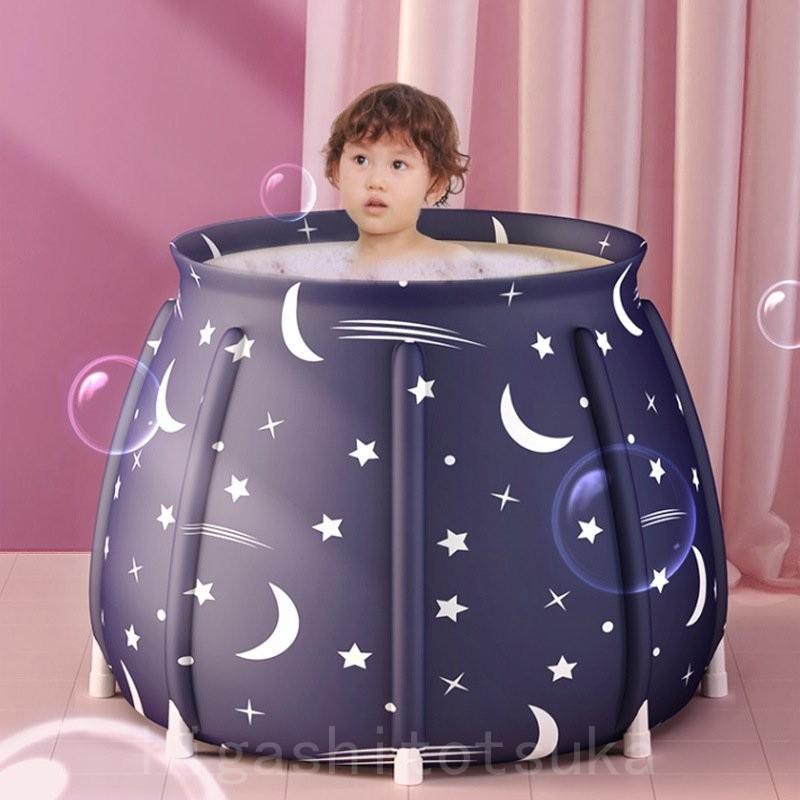 ポータブルバスタブ折りたたみ浴槽シャワールーム水風呂プールキャンプ簡易浴槽家庭用浴槽大人子供 ninkinitusyou 04