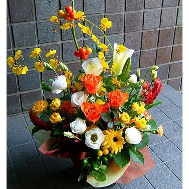 お祝い 開店祝い 結婚記念日 敬老の日 プレゼント 花 ギフト 売り出し ランキング 人気 記念日 選択