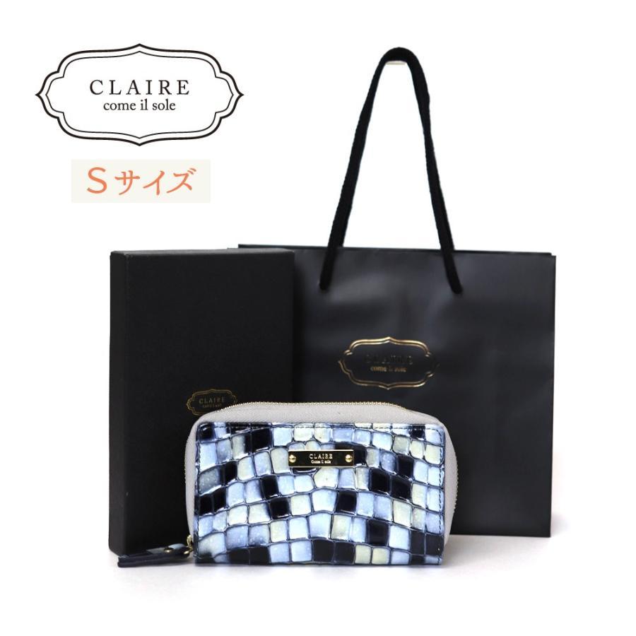 CLAIRE専用 プレゼント用 ショッパー Sサイズ|ninon