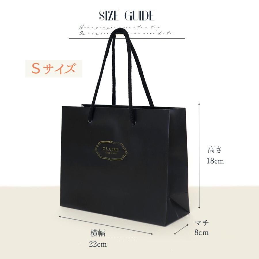 CLAIRE専用 プレゼント用 ショッパー Sサイズ|ninon|02