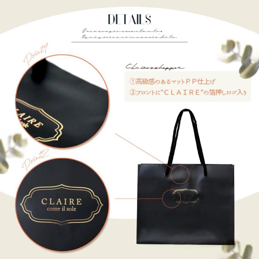 CLAIRE専用 プレゼント用 ショッパー Sサイズ|ninon|03