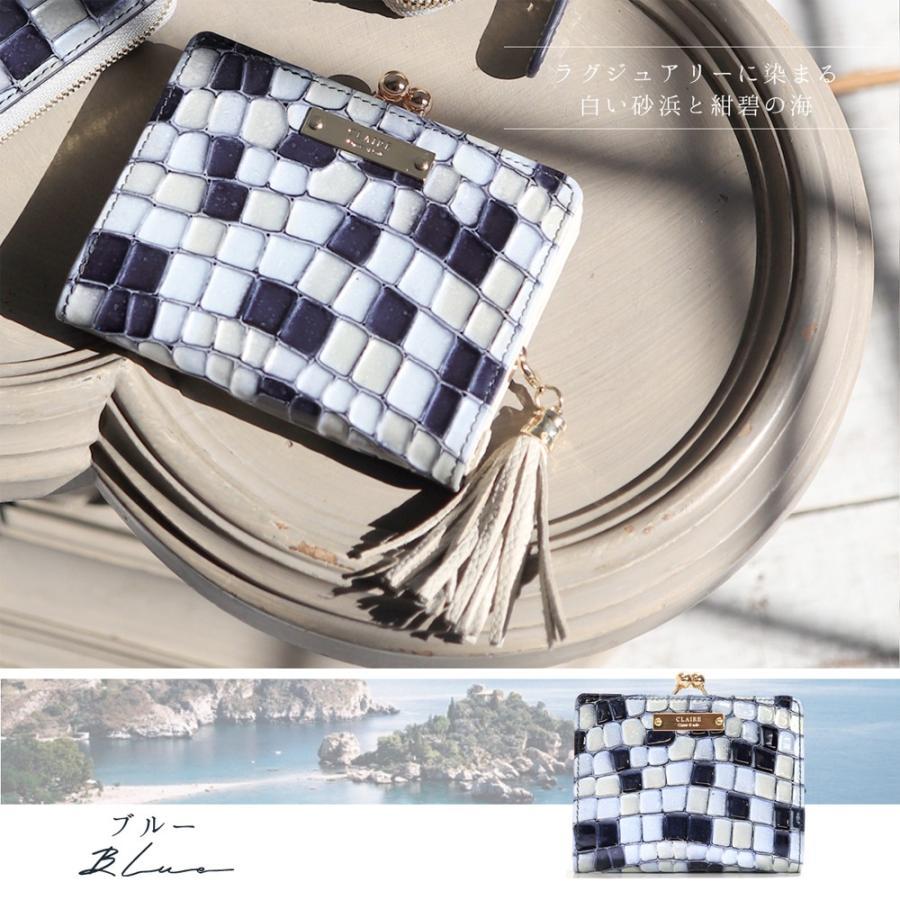二つ折り財布 レディース 本革 がま口 ステンドグラス イタリアンレザー 二つ折り コンパクト CLAIRE かわいい おしゃれ 大人可愛い シンプル 可愛い ウォレット|ninon|13