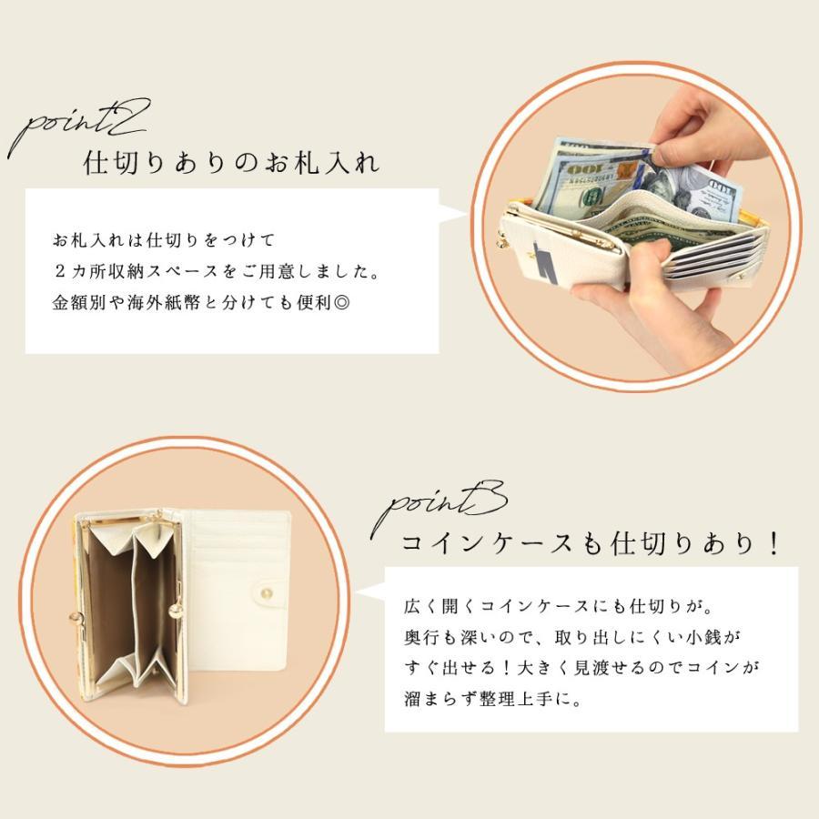 二つ折り財布 レディース 本革 がま口 ステンドグラス イタリアンレザー 二つ折り コンパクト CLAIRE かわいい おしゃれ 大人可愛い シンプル 可愛い ウォレット|ninon|18