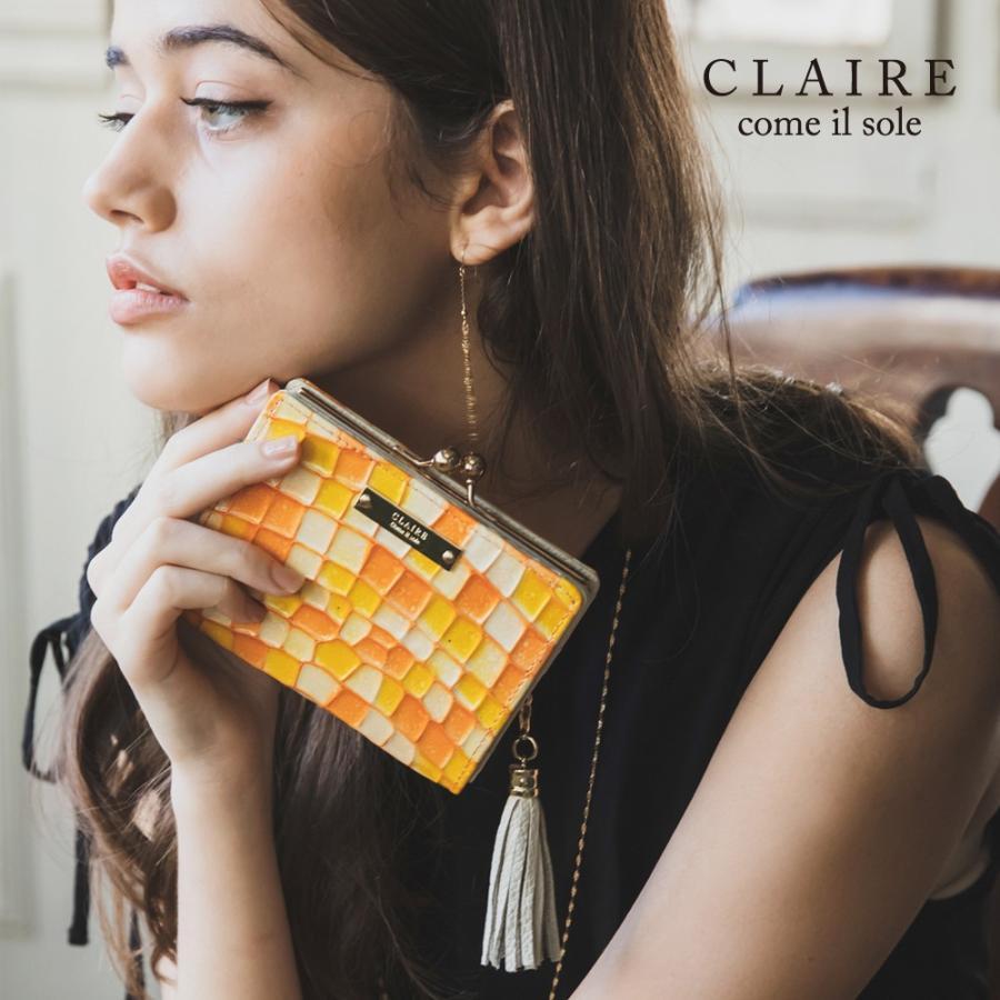 二つ折り財布 レディース 本革 がま口 ステンドグラス イタリアンレザー 二つ折り コンパクト CLAIRE かわいい おしゃれ 大人可愛い シンプル 可愛い ウォレット|ninon|04