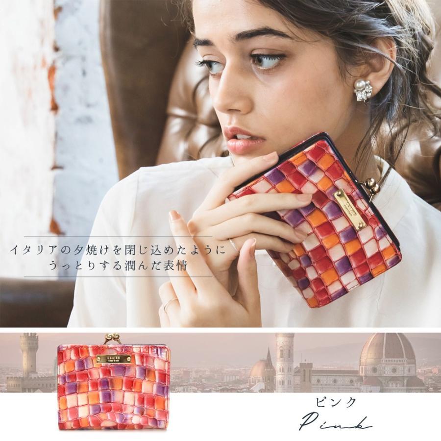 二つ折り財布 レディース 本革 がま口 ステンドグラス イタリアンレザー 二つ折り コンパクト CLAIRE かわいい おしゃれ 大人可愛い シンプル 可愛い ウォレット|ninon|10