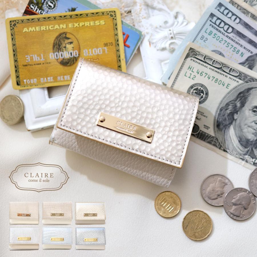 財布 三つ折り レディース コンパクト リザード クロコ ドット レザー 本革 CLAIRE ミニ ウォレット カードケース 大容量 二つ折り クレア 小さめ 薄型 シンプル|ninon