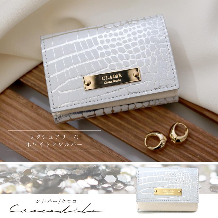 財布 三つ折り レディース コンパクト リザード クロコ ドット レザー 本革 CLAIRE ミニ ウォレット カードケース 大容量 二つ折り クレア 小さめ 薄型 シンプル|ninon|11