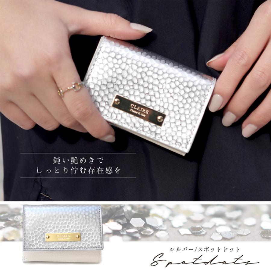 財布 三つ折り レディース コンパクト リザード クロコ ドット レザー 本革 CLAIRE ミニ ウォレット カードケース 大容量 二つ折り クレア 小さめ 薄型 シンプル|ninon|12