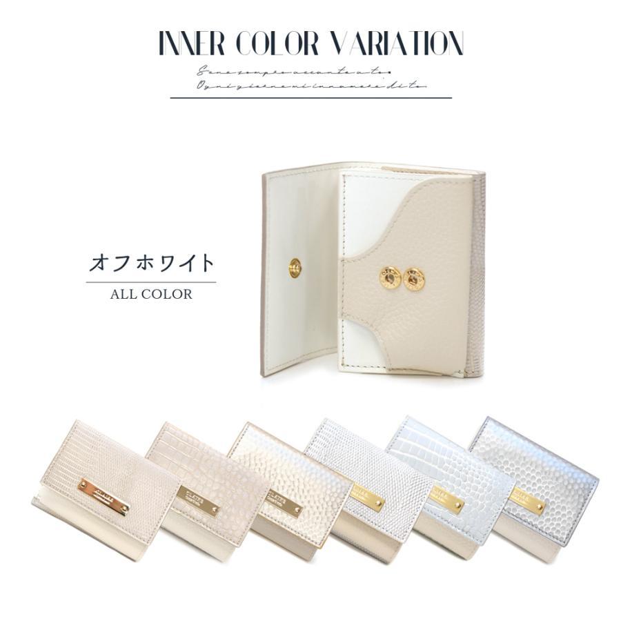 財布 三つ折り レディース コンパクト リザード クロコ ドット レザー 本革 CLAIRE ミニ ウォレット カードケース 大容量 二つ折り クレア 小さめ 薄型 シンプル|ninon|13