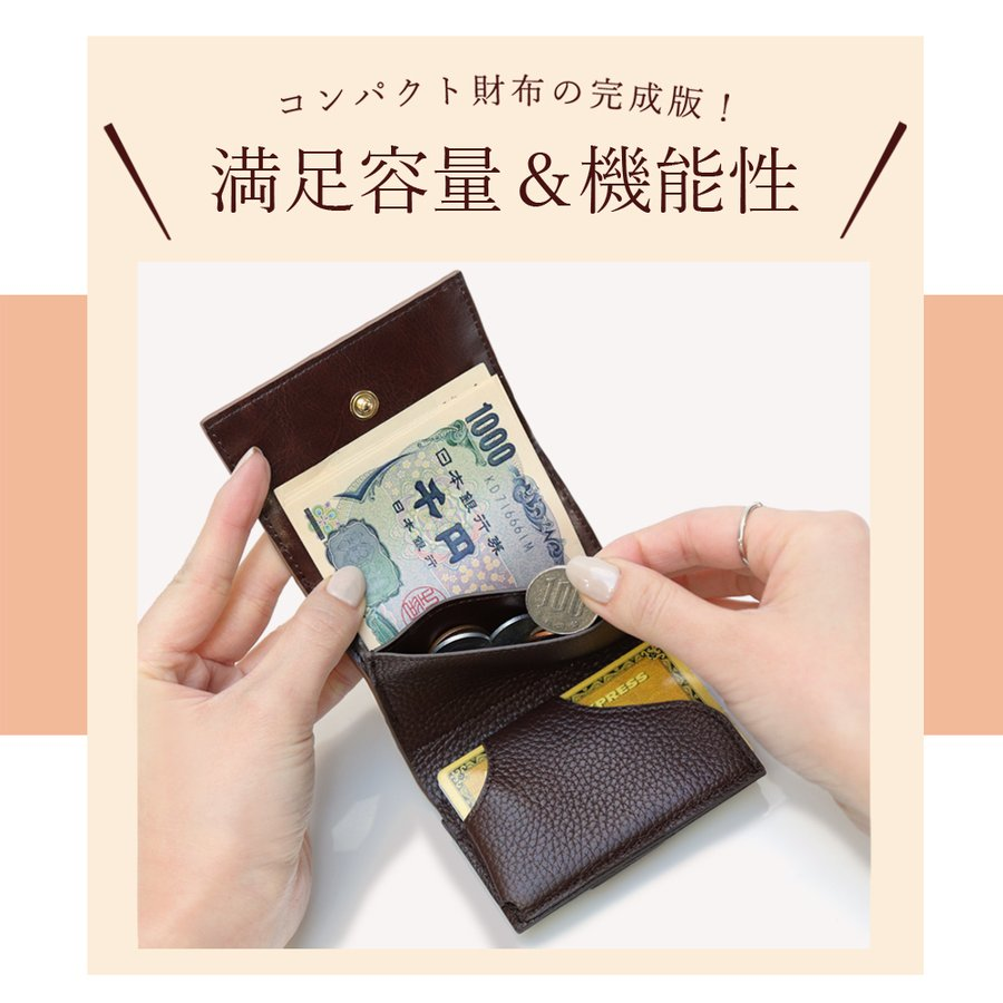 財布 三つ折り レディース コンパクト リザード クロコ ドット レザー 本革 CLAIRE ミニ ウォレット カードケース 大容量 二つ折り クレア 小さめ 薄型 シンプル|ninon|14