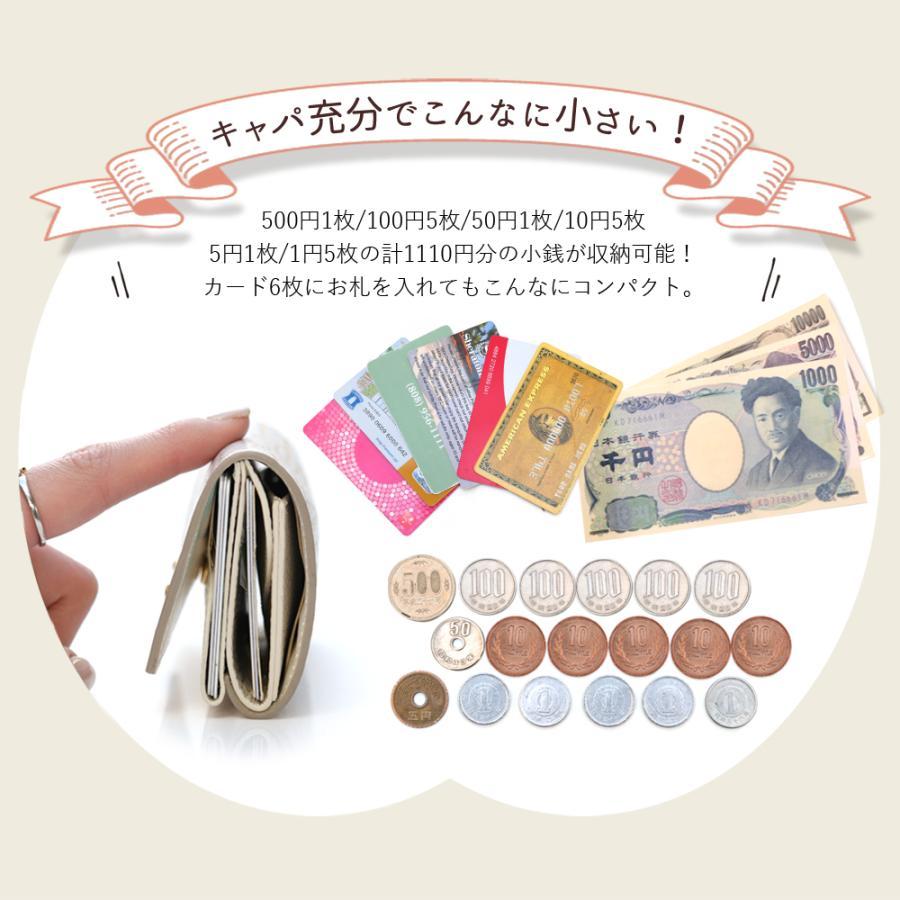 財布 三つ折り レディース コンパクト リザード クロコ ドット レザー 本革 CLAIRE ミニ ウォレット カードケース 大容量 二つ折り クレア 小さめ 薄型 シンプル|ninon|16