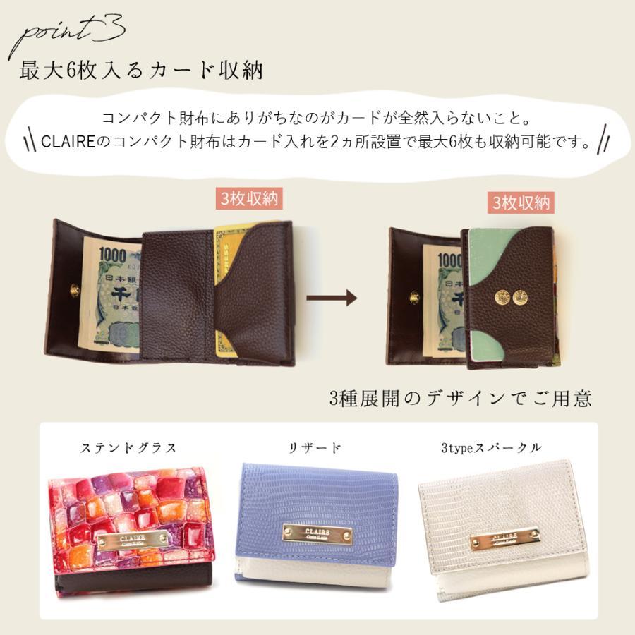財布 三つ折り レディース コンパクト リザード クロコ ドット レザー 本革 CLAIRE ミニ ウォレット カードケース 大容量 二つ折り クレア 小さめ 薄型 シンプル|ninon|17