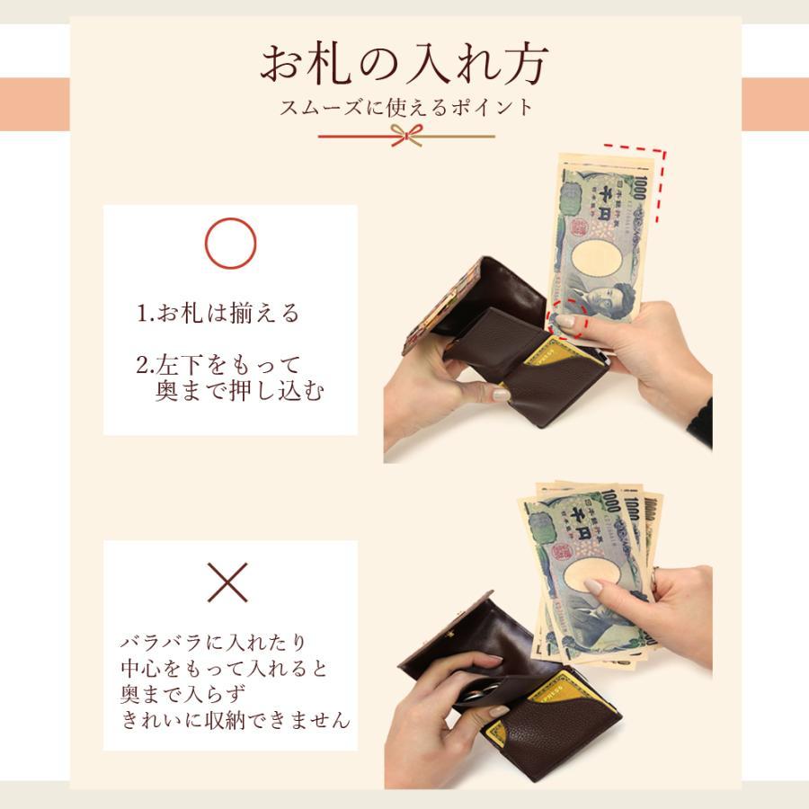 財布 三つ折り レディース コンパクト リザード クロコ ドット レザー 本革 CLAIRE ミニ ウォレット カードケース 大容量 二つ折り クレア 小さめ 薄型 シンプル|ninon|18