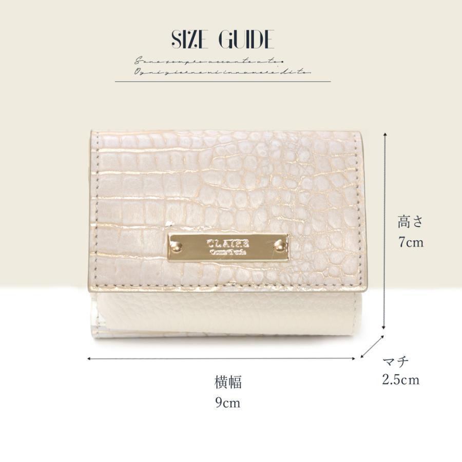 財布 三つ折り レディース コンパクト リザード クロコ ドット レザー 本革 CLAIRE ミニ ウォレット カードケース 大容量 二つ折り クレア 小さめ 薄型 シンプル|ninon|19