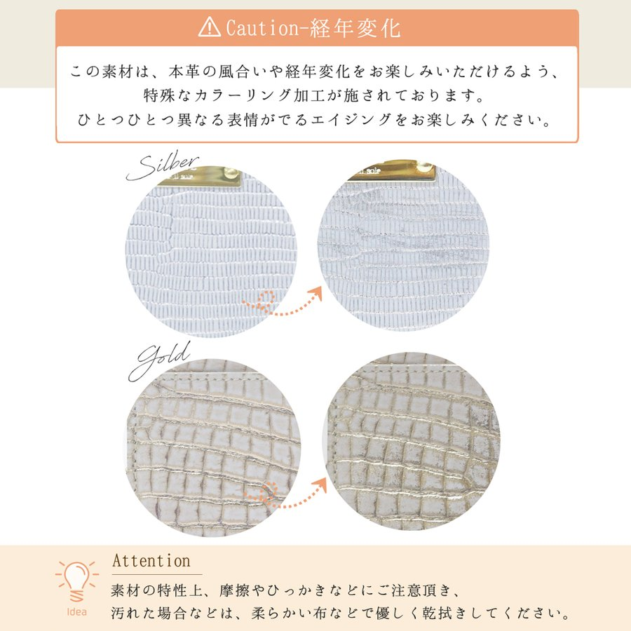 財布 三つ折り レディース コンパクト リザード クロコ ドット レザー 本革 CLAIRE ミニ ウォレット カードケース 大容量 二つ折り クレア 小さめ 薄型 シンプル|ninon|20