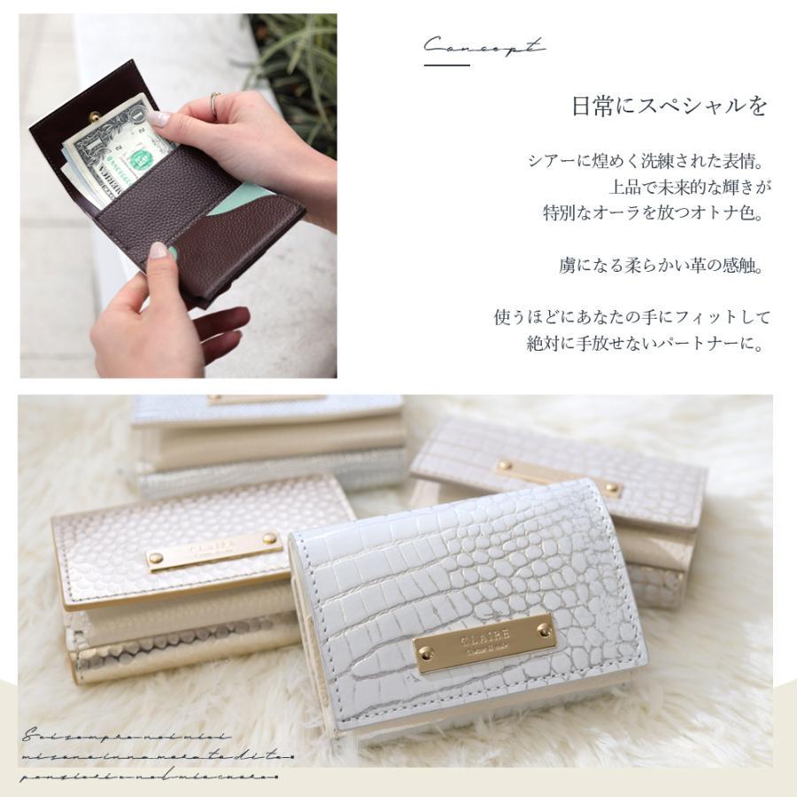 財布 三つ折り レディース コンパクト リザード クロコ ドット レザー 本革 CLAIRE ミニ ウォレット カードケース 大容量 二つ折り クレア 小さめ 薄型 シンプル|ninon|06