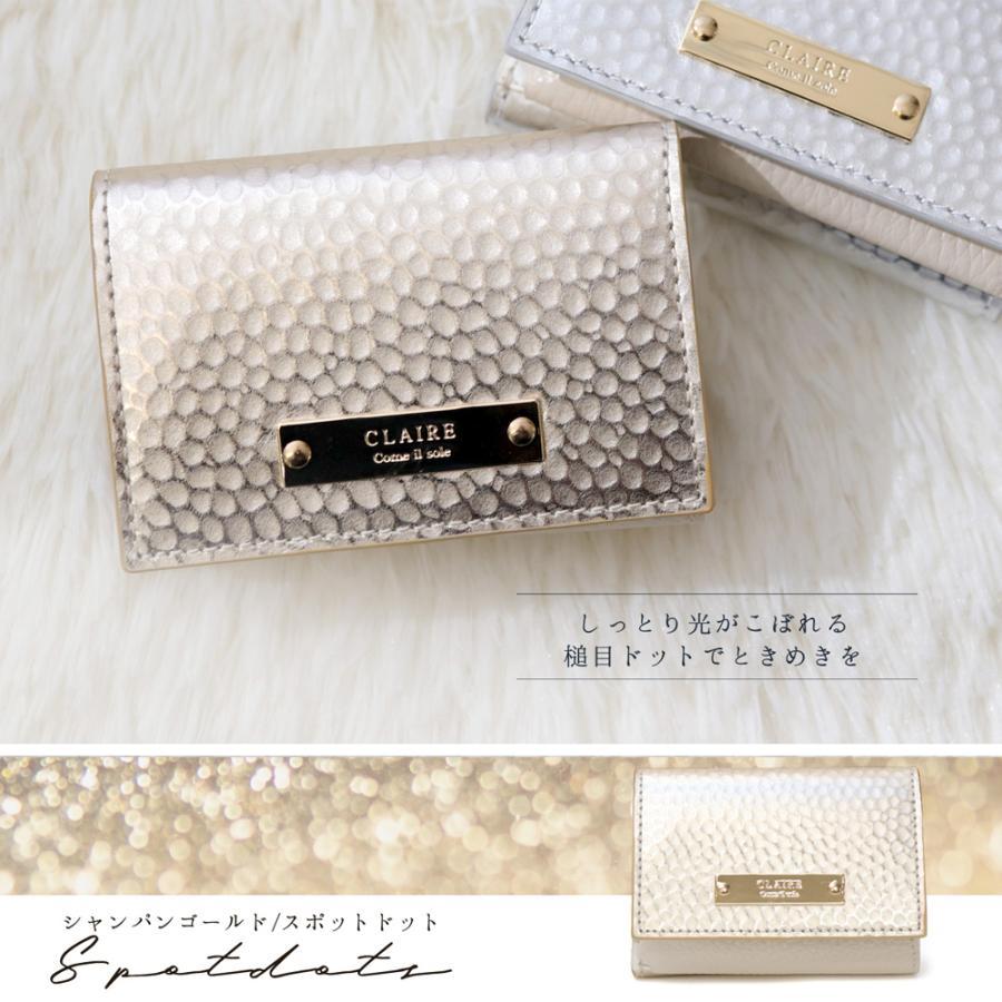 財布 三つ折り レディース コンパクト リザード クロコ ドット レザー 本革 CLAIRE ミニ ウォレット カードケース 大容量 二つ折り クレア 小さめ 薄型 シンプル|ninon|09