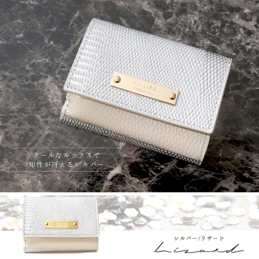 財布 三つ折り レディース コンパクト リザード クロコ ドット レザー 本革 CLAIRE ミニ ウォレット カードケース 大容量 二つ折り クレア 小さめ 薄型 シンプル|ninon|10