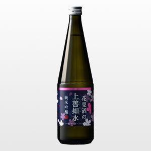日本酒 【期間限定酒】花見酒の上善如水 純米吟醸|ninsake-jozen