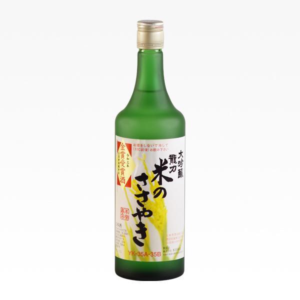 日本酒 龍力 大吟釀 米のささやきYK-35 720ml|ninsake-tatsuriki