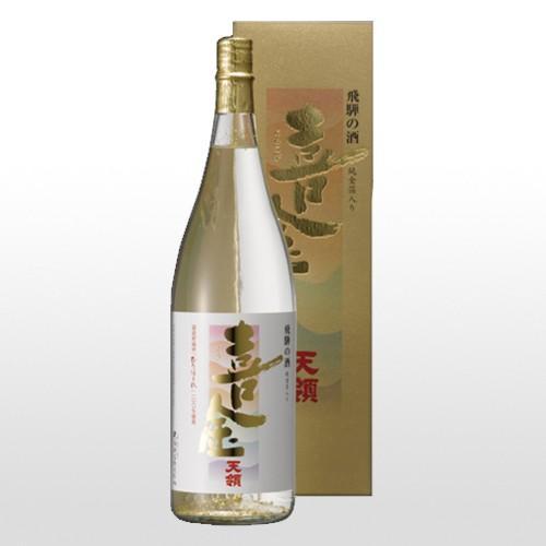 日本酒 特別本醸造 喜金 1.8L ninsake-tenryou
