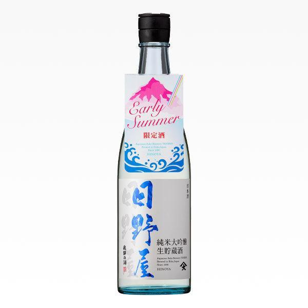 【数量限定】 日野屋 初夏純米大吟醸生貯蔵酒 720ml|ninsake-tenryou