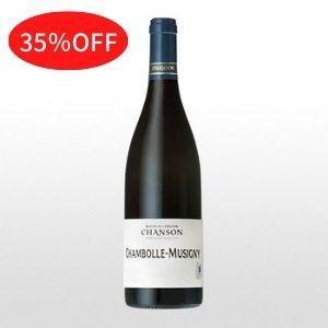 【フランス】ドメーヌ・シャンソン  シャンボール・ミュジニー ¥11,000(税込)→sale価格¥7,150(税込) ninsake-wine