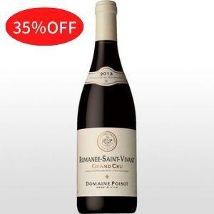 【フランス】 ロマネ サン ヴィヴァン ドメ-ヌ ポワゾ 2013 ¥63,360(税込)→sale価格¥41,150(税込) ninsake-wine