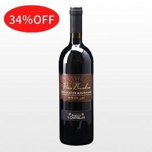 【イタリア】ブルネッロ ディ モンタルチーノ リゼルヴァ ¥9,900(税込)→sale価格¥6,450(税込)|ninsake-wine