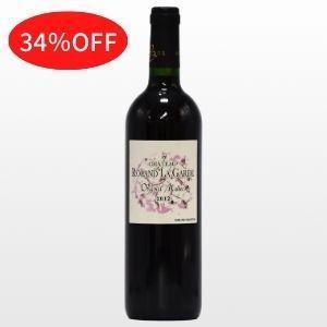 【フランス】シャトー・ローラン・ラ・ギャルド・オリジナルマルベック ¥6,644(税込)→sale価格¥4,350(税込)|ninsake-wine