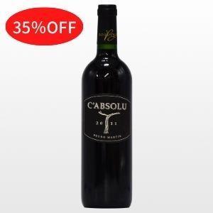 【フランス】カブソリュ2011 シャトー・ローラン・ラ・ギャルド ¥11,000(税込)→sale価格¥7,150(税込)|ninsake-wine