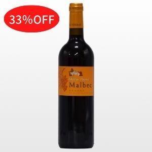 【フランス】カオールマルベック シャトーピネレ ¥1,870(税込)→sale価格¥1,250(税込)|ninsake-wine