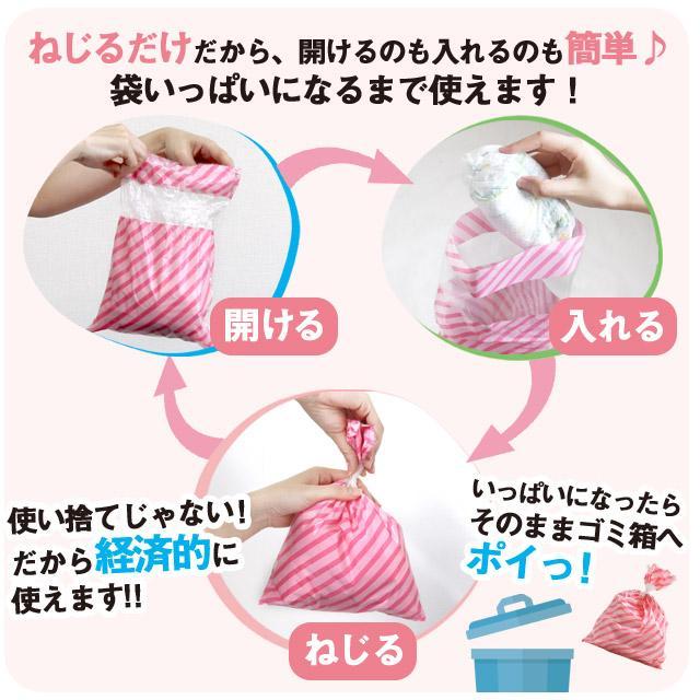 臭わない袋 防臭袋 においバイバイ袋 赤ちゃん おむつ処理用 Mサイズ 60枚 うんち におわない 袋 消臭袋|nioi-byebye-shop|06